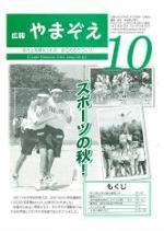 2009.10