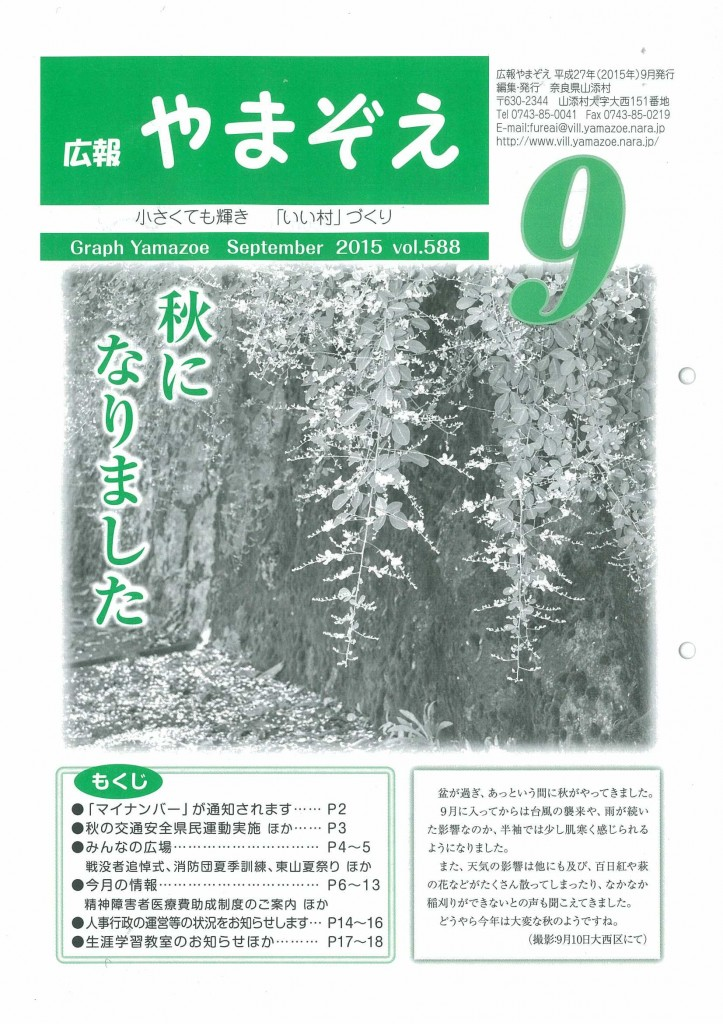 scan-5