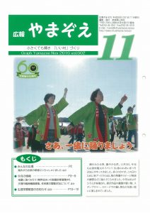 scan-32